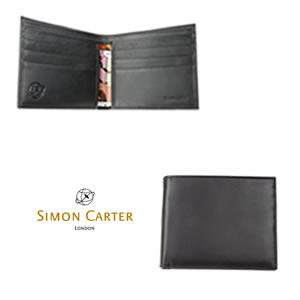 Plain Black Leather Jeans Wallet